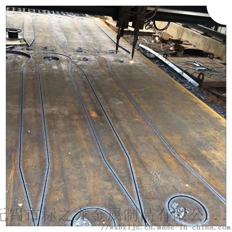 Q345DZ15钢板切割超厚钢板按尺寸下料