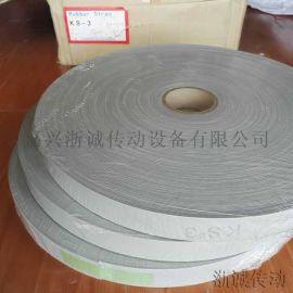 日本进口可丽华包辊带ks-3 糙面橡胶