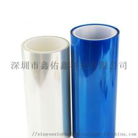 厂家直销不残胶笔记本屏幕保护膜贴膜硅胶保护膜
