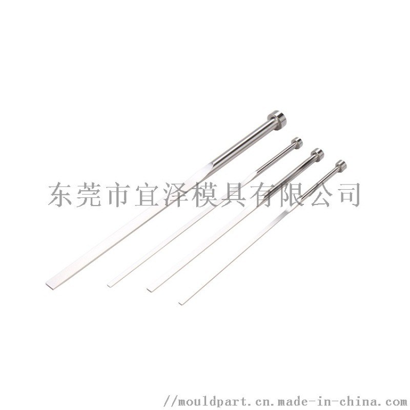2020精密塑膠模具零件SKD61扁頂針來圖報價