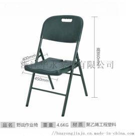 部队采购**折叠椅 部队战备凳 士兵两用写字椅