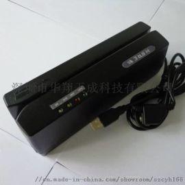 USB接口12轨道低抗磁卡读写器|写卡器