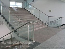 304不锈钢楼梯扶手配件厂家