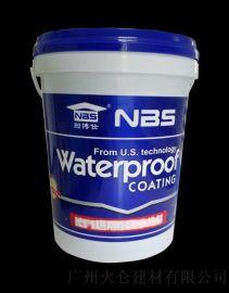 耐博仕室内阳台卫生间墙面防水涂料