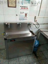 四川宜宾学校饮水机开水器节能饮水机即热饮水机
