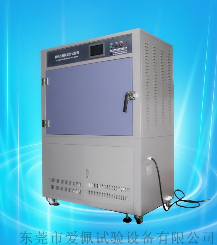 额温枪外壳耐UV老化测试