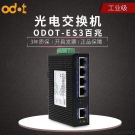 山东网管型非网管型以太网光电交换机