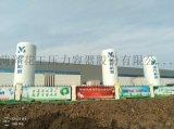 低溫儲罐廠家 液氧儲罐廠家 液氧儲罐品牌