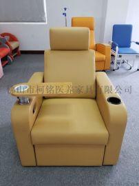 医院输液沙发,可躺多功能电动输液沙发椅