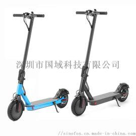 鑫狐电动滑板车可折叠