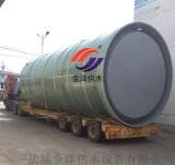 青島地埋式一體化預製污水提升泵站