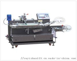 布标丝网印刷机