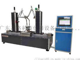车架链轮疲劳组件试验机