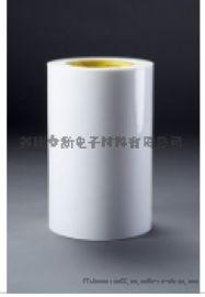 苏州现货3MW8607风电叶片保护膜