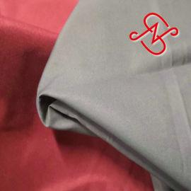190TRPET春亚纺面料,RPET睡袋面料