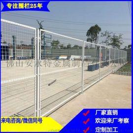 佛山框架式护栏网 厂房围墙防护网 高速公路隔离网