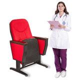 多功能会议椅 SKE045会议椅 影院座椅