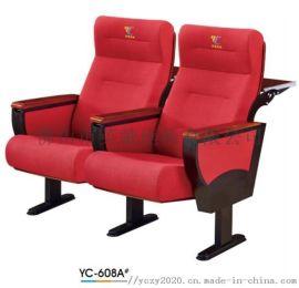 会议室礼堂椅排椅影院剧院联排座椅阶梯连座椅报告厅椅