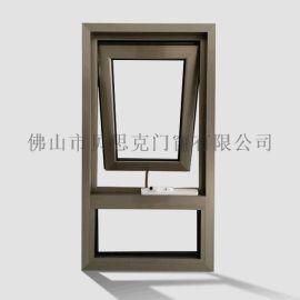 貝思克澳式手搖窗供應玻璃扇金剛紗扇一體防盜防蟲窗