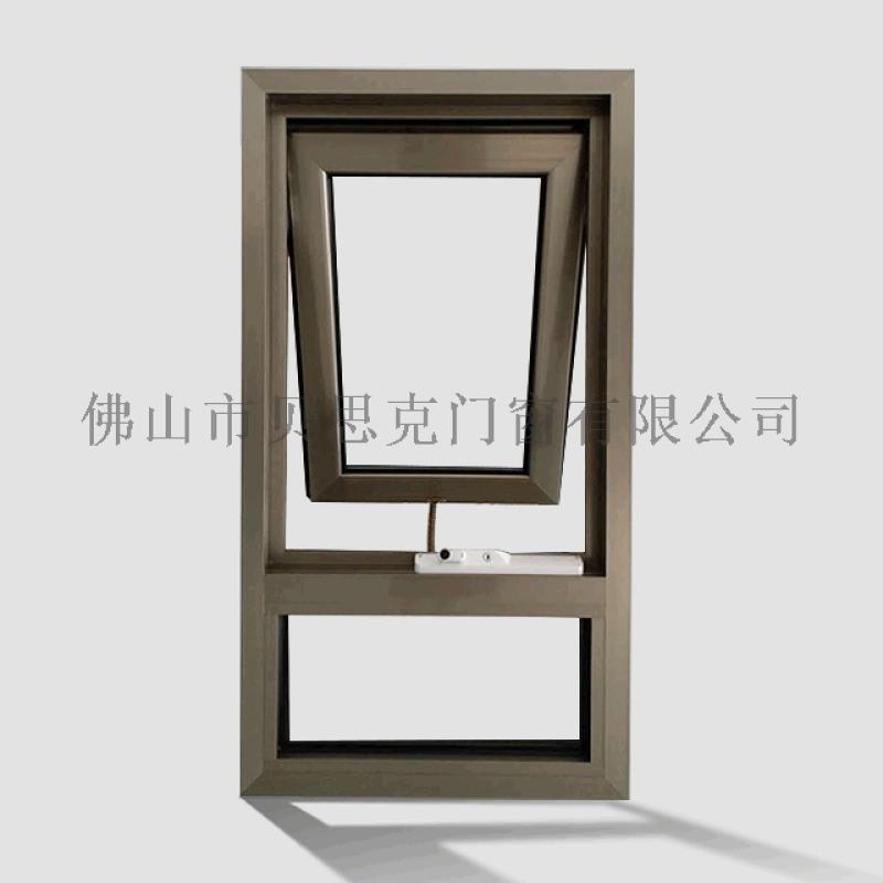 贝思克澳式手摇窗供应玻璃扇金刚纱扇一体防盗防虫窗