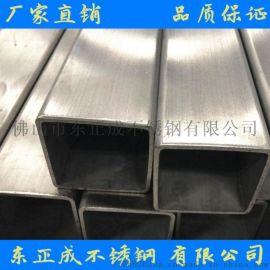 广西不锈钢矩形管现货,非标304不锈钢矩形管