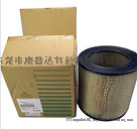 寿力空气滤清器250026-148-康普达