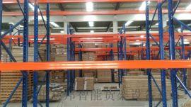 厂家直销重型货架仓储定制置物架高位工业托盘货架