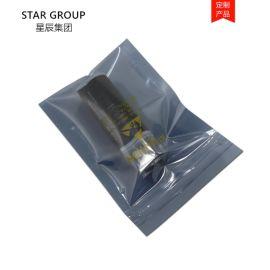 供应上海防静电屏蔽袋 屏蔽自封袋 可定制电阻值范围