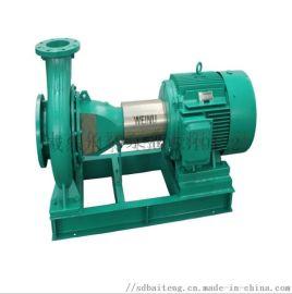 冷热水循环单级单吸卧式管道离心泵
