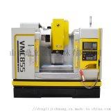 立式加工中心VMC855cnc高精密數控加工中心