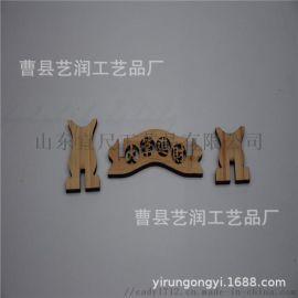 工厂直销松木摆件 木质家居装饰用品摆件