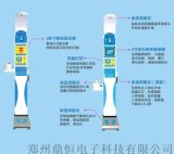 医用全自动超声波体重身高测量仪