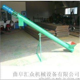 新款垂直螺旋提升机 水平U型螺旋上料机 六九重工