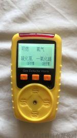 安徽可燃气检测仪咨询13991912285