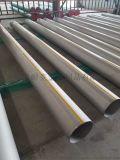 化工加工设备耐高温性超大口径201不锈钢焊管抛光