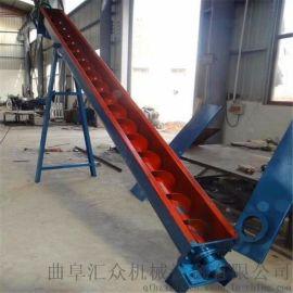 双轴螺旋输送机 斗式输送机 六九重工 小型环保管式