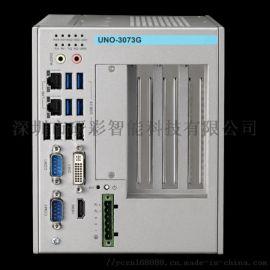 UNO-3073G嵌入式无风扇工业电脑