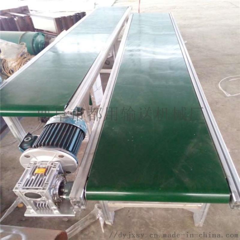 散料可升降输送机 玉米货物爬坡输送机