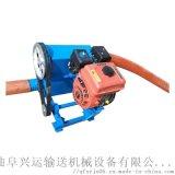 粉料提升机 双驱管抽粉机 Lj1水泥粉软管输送机