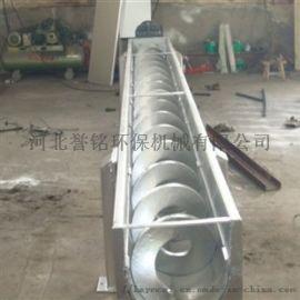 垃圾处理设备螺旋输送设备厂家