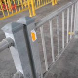 道路隔離圍欄 市政玻璃鋼隔離欄杆