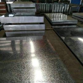 南京镀锌钢板加工厂_武钢镀锌铁皮现货销售公司