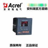 WHD96-11智慧型溫溼度控制器