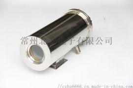 防爆高温摄像仪防爆高温护罩