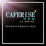 咖啡碳丝、咖啡碳纤维、白色、灰色、黑色、现货供应