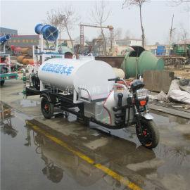 新型园林绿化电动喷洒车,喷雾高炮新能源喷洒车