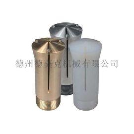 德莫克5C备用夹头钢材质铜材质尼龙材质规格全