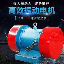 YZS-50-6B振動電機 大功率YZS振動電機