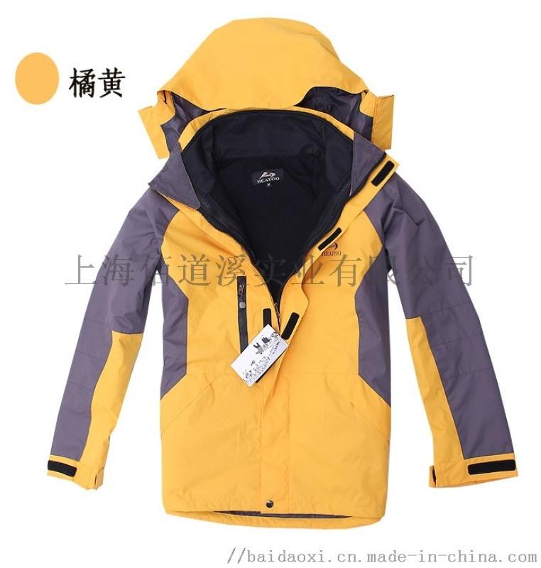 新款戶外衝鋒衣三合一抓絨兩件套滑雪服衝鋒衣定製