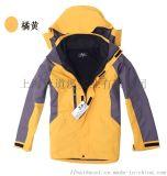新款户外沖鋒衣三合一抓绒兩件套滑雪服沖鋒衣定制